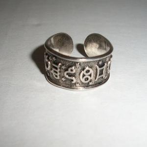 Vintage Hieroglyphs ? Zodiac Signs?  Silver Ring